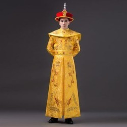 Chinese Emperor Party Costume