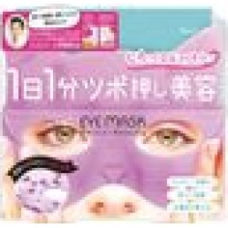 Eye Around Cat Eye Mask 1 pc found on MODAPINS from yes style for USD $8.72