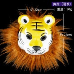 Animal Party Mask
