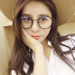 Frame Glasses