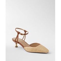 Ann Taylor Leesa Straw Knotted Slingback Pumps found on Bargain Bro India from anntaylor.com for $138.00
