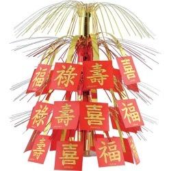 "Chinatown 18"" Centerpiece by Windy City Novelties"