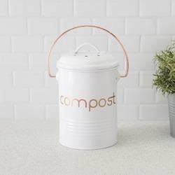 Home Accents Grove Compact Countertop Compost Bin, White, White