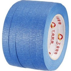 Masking Tape Painter's Tapes, 0.47 Inch X 164 Feet Blue 6 Roll