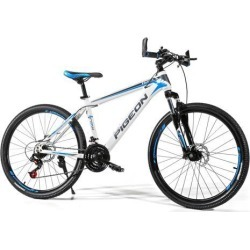 "FLYING-PIGEON 26"" High carbon steel frame mountain bike Shimano dip 21 speed MTB bicycle-White/Blue"