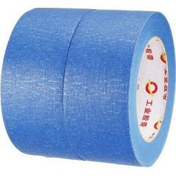 Masking Tape Painter's Tapes, 1.97 Inch X 164 Feet Blue 2 Roll