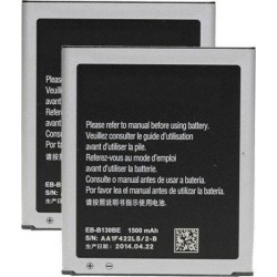 Mobile Phone Battery for Samsung EB-B130BE