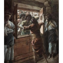 Posterazzi SAL99933 The Sodomites James Tissot 1836-1902 French Jewish Museum New York City Poster Print - 18 x 24 in.