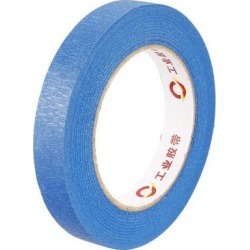 Masking Tape Painter's Tapes, 0.71 Inch X 164 Feet Blue 1 Roll