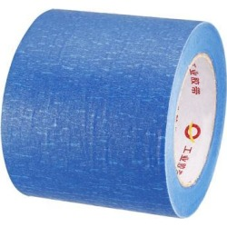 Masking Tape Painter's Tapes, 3.94 Inch X 164 Feet Blue 1 Roll