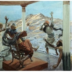 Posterazzi SAL999213 The Bad News James Tissot 1836-1902 French Jewish Museum New York Poster Print - 18 x 24 in.