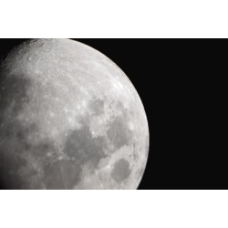 Posterazzi DPI1864840 The Moon Poster Print, 18 x 12 found on Bargain Bro Philippines from Newegg Canada for $34.63