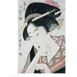 Posterazzi BALBAL56261LARGE Bust Portrait of The Heroine Kioto of The Itoya Poster Print - 24 x 36 in. - Large