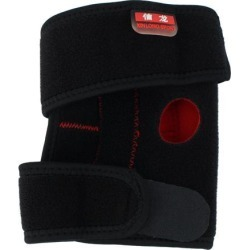 Unique Bargains Adjustable Elbow Pads Enhanced Fitness Sports Elbow Support Brace Protection