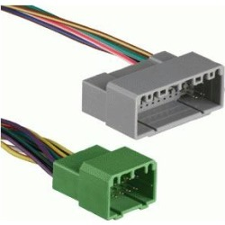 2010 and up Hyundai / Kia Amplifier Bypass - MTR 70-7305 found on Bargain Bro Philippines from Newegg Business for $20.21