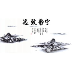 Unique Bargains Home Living Room DIY Decor Chinese Style Painting Wall Sticker Decal Mural found on Bargain Bro Philippines from Newegg Canada for $11.94