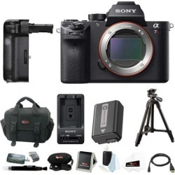 Sony A7R II: Sony Alpha a7RII 42.4MP Mirrorless Digital Camera with Vertical Grip and 39' Tripod Accessory Bundle (Body Only)
