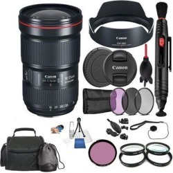 Canon EF 16-35mm f/2.8L III USM Lens International Version with Professional Accessory Combo Bundle