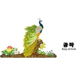 Unique Bargains Flower Peacock Pattern PVC Wall Sticker Paper Mural Ornament 90 x 60cm found on Bargain Bro Philippines from Newegg Canada for $11.56