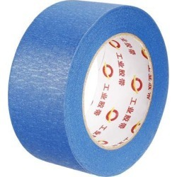 Masking Tape Painter's Tapes, 1.97 Inch X 164 Feet Blue 1 Roll
