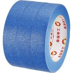 Masking Tape Painter's Tapes, 0.98 Inch X 164 Feet Blue 3 Roll