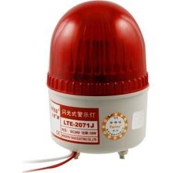 Unique Bargains Unique Bargains Industrial Signal Tower Red Flashing Lamp Buzzer DC 24V Nvaxy