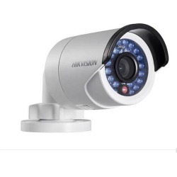 Hikvision Original DS-2CD2042WD-I Full HD 4MP IP Camera High Resoultion with 120db WDR POE IR Bullet Network CCTV Camera English Version Updatable