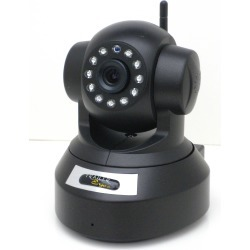 Trailer Eyes Wifi Princess Leia Indoor Barn Camera found on Bargain Bro India from equestrian collections for $54.95
