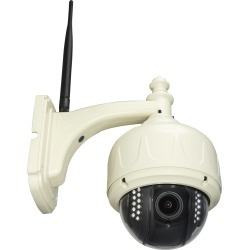 Trailer Eyes Wifi HD Barn & Pasture Camera found on Bargain Bro India from equestrian collections for $179.95