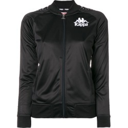 Kappa Slim Fit Jacket found on Bargain Bro India from Italist Inc. AU/ASIA-PACIFIC for $67.57