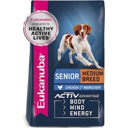 Eukanuba Senior Maintenance Dry Dog Food 15 Lb bag