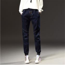 Costbuys  Winter Autumn Simple Jeans Woman Elastic Waist Dark Blue Plus Size Jeans Female Pockets Leisure Casual Harem Pants - D