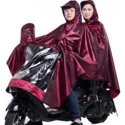 Costbuys  Raincoat Motorcycle Waterproof Men Outdoor Poncho Rain Jacket Women Waterproof Chubasquero Moto Raincoat Women - Dark