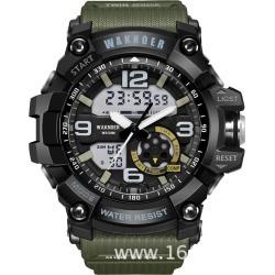 Costbuys  Watch Men Waterproof 30M Digital Watch Fashion Military Sport Wrist Watch Men's Fitness Watch Clock relogio masculino