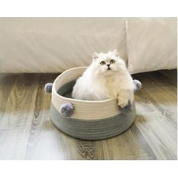 Lovely Caves Cotton Woven Basket Cat Bed, Gray found on Bargain Bro from Chewy.com for USD $30.39