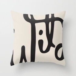 Wild Abstract Couch Throw Pillow by Urban Wild Studio Supply - Cover (16