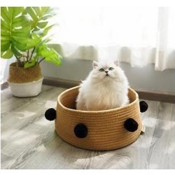 Lovely Caves Cotton Woven Basket Cat Bed, Brown found on Bargain Bro Philippines from Chewy.com for $39.99