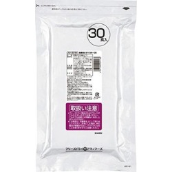 Amano foods freeze-dried Amano foods commercial do 8.5 gX 30 food (Amano foods freeze miso) soup