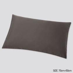 UNIQLO Airism Standard Pillowcase, Brown, No Control found on Bargain Bro Philippines from Uniqlo for $9.90