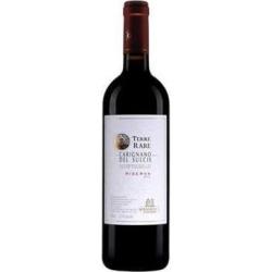 Sella & Mosca Carignano del Sulcis Riserva Terrerare 2012 750ml found on Bargain Bro Philippines from WineChateau.com for $13.97