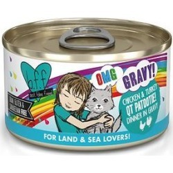 BFF OMG QT Patootie! Chicken & Turkey Dinner in Gravy Grain-Free Canned Cat Food, 2.8-oz, case of 12 found on Bargain Bro from Chewy.com for USD $11.01
