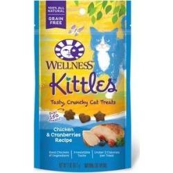 Wellness Kittles Grain-Free Chicken & Cranberries Recipe Crunchy Cat Treats, 2-oz bag, bundle of 4