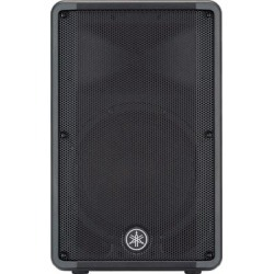 Yamaha CBR12 2-way Passive PA speaker found on Bargain Bro Philippines from Crutchfield for $249.99