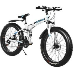 wpeng1 Mountain Bike in Black, Size 31.0 H x 59.0 W x 11.0 D in | Wayfair LCX#210621092339002 found on Bargain Bro Philippines from Wayfair for $369.99