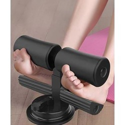 Tech Zebra Strength Training Black - Black Fitness Sit Up Floor Bar found on Bargain Bro Philippines from zulily.com for $33.99