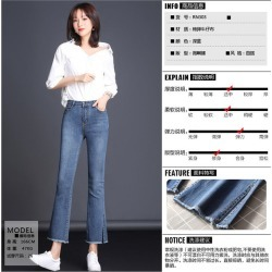 Mid-waist Stretch Virgin Fringe Split Nine-point Flared Jeans found on MODAPINS from Zilingo AU for USD $25.98