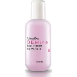 Giffarine Be Mine Nail Polish Remover found on MODAPINS from Zilingo AU for USD $6.76