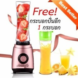 Portable Electric Juicer 1 - Pink Series