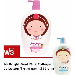 Baby Bright Goat Milk & Collagen Baby Lotion 1 1 395 (750 Ml.+ 750 Ml.)