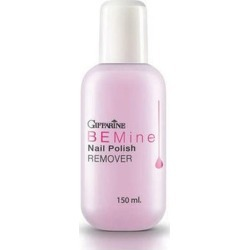 Giffarine Be Mine Nail Polish Remover found on MODAPINS from Zilingo AU for USD $6.61